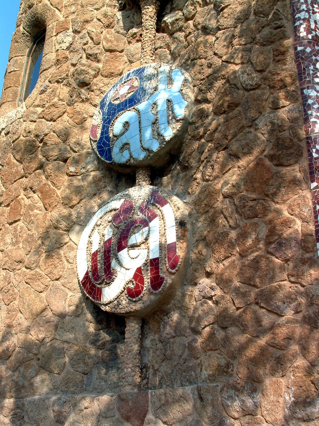 Park_guell01